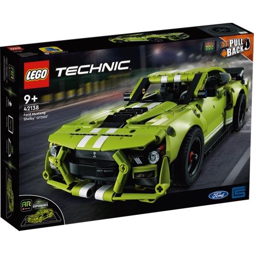 AR DRONE 2.0 GPS EDITION